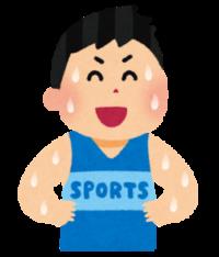 スポーツゾーン