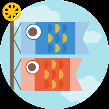 鯉のぼり3選