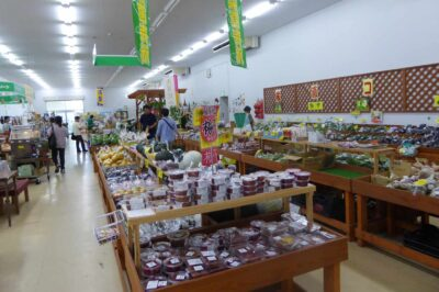 JAグリーン館山店